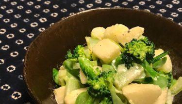 洋梨とブロッコリーのサラダ