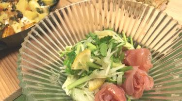 セリのサラダ